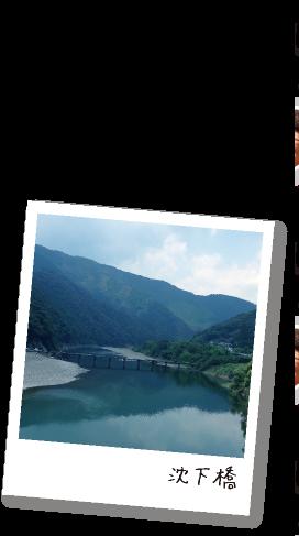 四万十岩間の沈下橋
